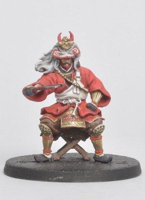 Shingen  (Vista 4)