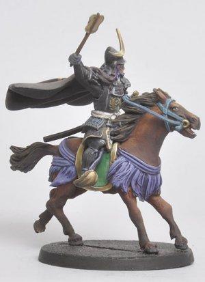 Masamune  (Vista 2)