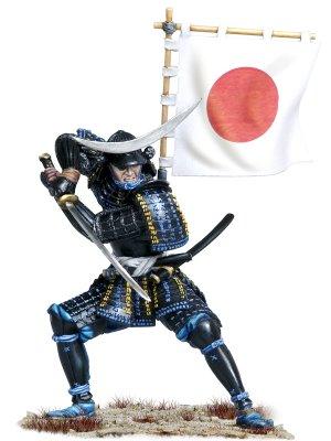 Date Masamune 1615  (Vista 1)