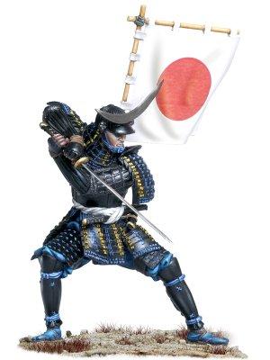 Date Masamune 1615  (Vista 2)