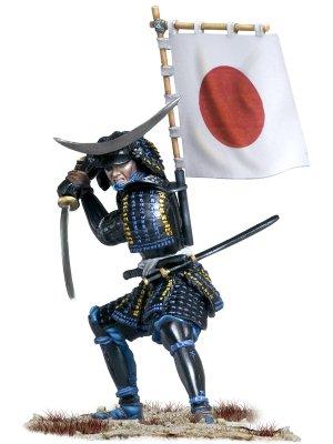 Date Masamune 1615  (Vista 3)