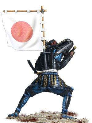 Date Masamune 1615  (Vista 4)