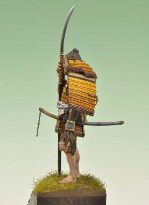 Samurai Rural 1160  (Vista 2)