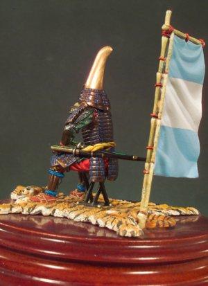 General Samurai  (Vista 3)