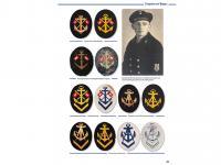 Kriegsmarine (Vista 21)