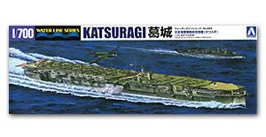 IJN Aircraft Carrier Katsuragi  (Vista 1)