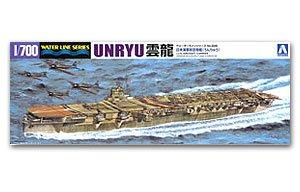 IJN Aircraft Carrier Unryu  (Vista 1)