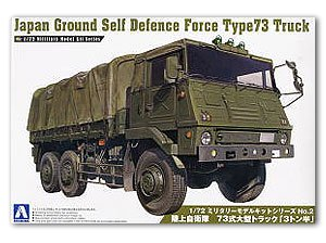 JGSDF Type73 Truck  (Vista 1)