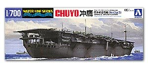 IJN Aircraft Carrier Chuyo  (Vista 1)