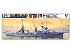 Light Cruiser Katori  (Vista 1)