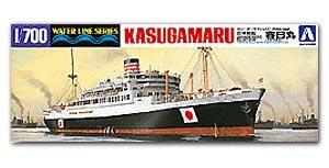 Ocean Liner Kasugamaru  (Vista 1)