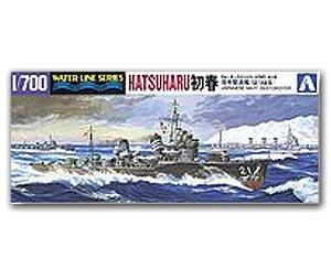 Destroyer Hatsuharu  (Vista 1)