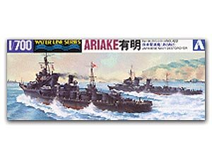 Destroyer Nenohi  (Vista 1)