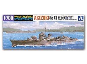 Destroyer Akizuki   (Vista 1)