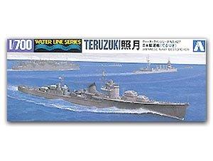 Destroyer Teruzuki  (Vista 1)