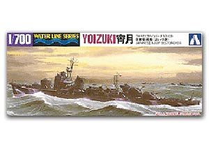 Destroyer Yoizuki  (Vista 1)