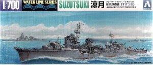Suzutsuki  (Vista 1)
