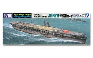 IJN Aircraft Carrier Hiryu 1942 Midway   (Vista 1)