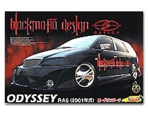 Honda Odyssey   (Vista 1)