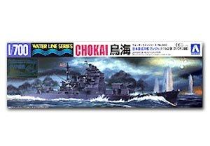 IJN CA Chokai  (Vista 1)