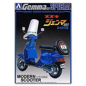 Suzuki Genma 50 SP   (Vista 1)