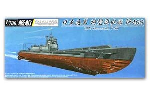 IJN Submarine I-400 Full-Hull  (Vista 1)