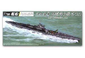 IJN Submarine I-401 Full-Hull  (Vista 1)