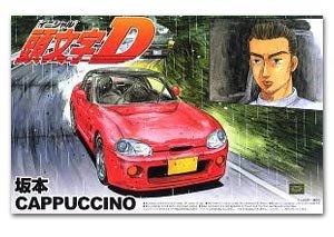 Sakamoto Suzuki Cappuccino    (Vista 1)