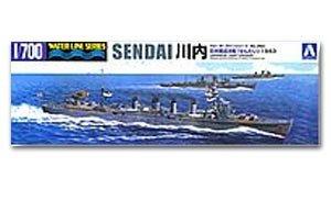 IJN Light Cruiser Sendai 1943   (Vista 1)