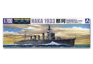 IJN Light Cruiser Naka 1933   (Vista 1)