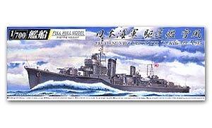Full Hull IJN Destroyer Yukikaze 1945   (Vista 1)