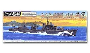 Chinese Navy Flag Ship Tanyou   (Vista 1)