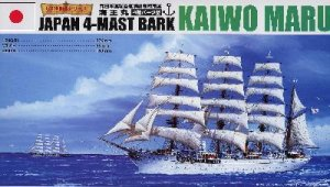 Kaiwo Maru  (Vista 1)