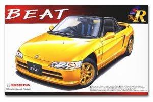Honda Beat    (Vista 1)