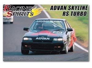Advan Skyline RS Turbo  (Vista 1)