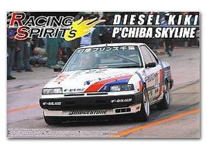 Diesel Kiki P'Chiba Skyline    (Vista 1)