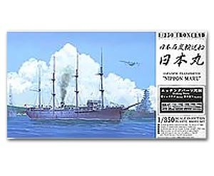 IJN Cargo Ship Nippon Maru   (Vista 1)