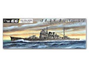 IJN Cruiser Takao 1944  (Vista 1)