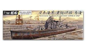 Cruiser Choukai 1942   (Vista 1)