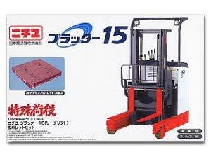 Nichiyu Platter(Reach Lift) & Pallet Set  (Vista 1)