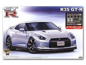 R35 GT-R   (Vista 1)