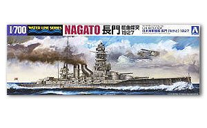 IJN Battleship Nagato 1927  (Vista 1)