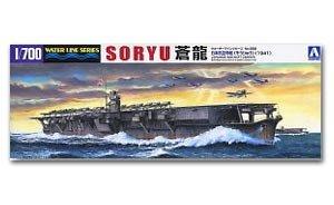 IJN Aircraft Carrier Soryu 1941   (Vista 1)