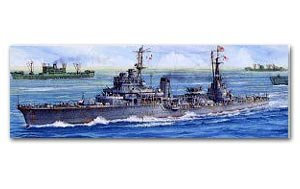 IJN Light Cruiser Kashima  (Vista 1)