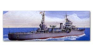 IJN Light Cruiser Kashii  (Vista 1)