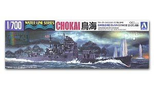 IJN Heavy Cruiser Chokai (1942)  (Vista 1)