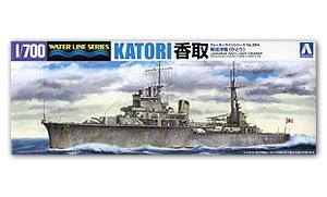 Training Cruiser Katori   (Vista 1)