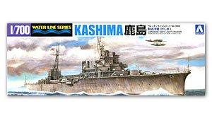 Training Cruiser Kashima   (Vista 1)