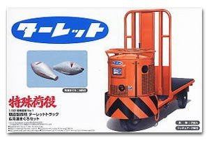 Asaka Seisaku-Sho Turret Truck & Frozen   (Vista 1)