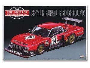 Skyline Turbo Gr.5 Kyalami 9H Customize  (Vista 1)